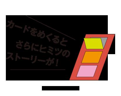 【ヒット賞】おもしろQUOカードセット